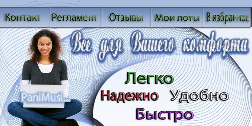 оСРЕБНДХРЕКЭ