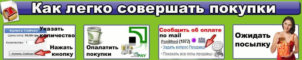 http://global.images7.fotosik.pl/431/4112413f60ae9e73.jpg